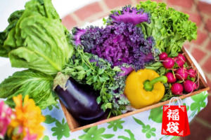 福袋 - イメージ画像 (野菜)